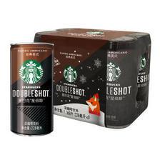星巴克(Starbucks)星倍醇 经典美式味 浓咖啡饮料 228ml*6罐分享装 *3件 104.73