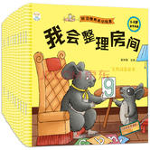 ¥9.9 (10册) 儿童励志书籍