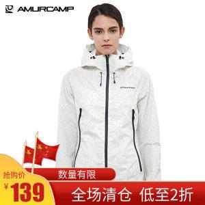 清仓 Amurcamp 230克超轻 1万防水透湿防暴雨级 女纸感冲锋衣 129元历史最低 可重复领券