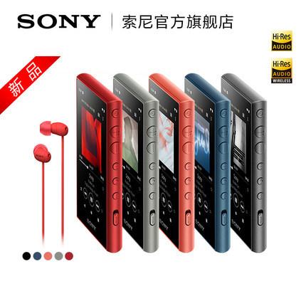 新品发售: SONY 索尼 NW-A105HN Hi-Res 音乐播放器 16GB 2499元包邮