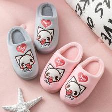 17日10点:哈优拉 儿童居家棉拖鞋 8.9元包邮(前3000件) ¥9