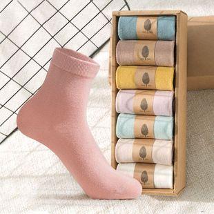 7双装 比尔韩版纯棉女士中筒袜子 券后¥19.98