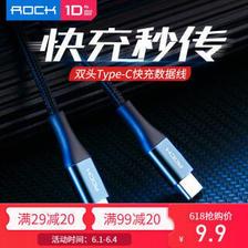 洛克苹果电脑充电器MacBook Pro 45W Type-C笔记本PD快充电源适配器线 3A快充线1米
