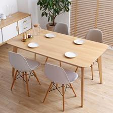 A家家具 北欧简约餐桌椅 一桌四椅 140cm餐桌 1298.5元包邮