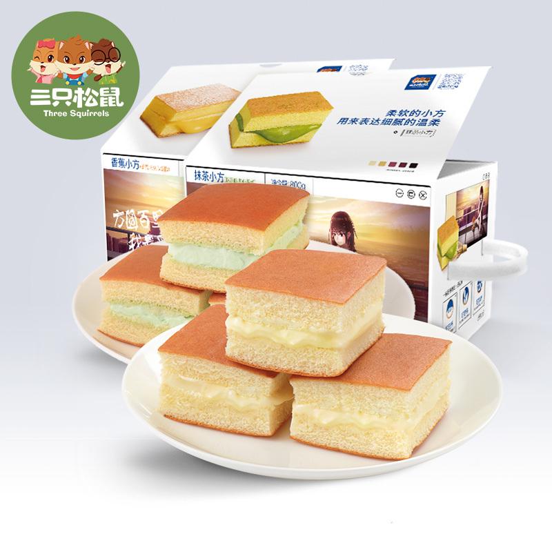三只松鼠 小方蛋糕 750g整箱 21.9元