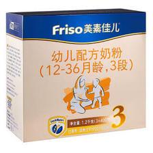 美素佳儿(Friso) 幼儿配方奶粉 3段 盒装 1200g 179元