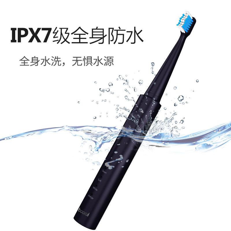¥17.9 铂瑞 BR-Z1 声波电动牙刷