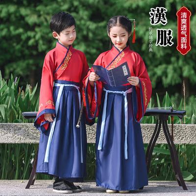 中国风儿童汉服古装 28.6元包邮