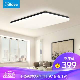 美的led客厅吸顶灯北欧现代简约大气卧室书房餐厅超薄灯具灯饰 智能调光调色60瓦 365.67元