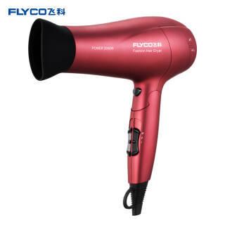 飞科(FLYCO) FH6218 电吹风机 69.9元