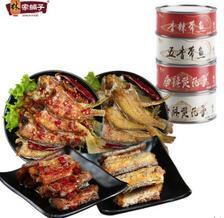 LEASUN FOOD 林家铺子 黄花鱼罐头 105g*4罐 *2件 28.7元(需用券,合14.35元/件)
