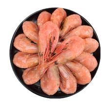 ¥8.58 Seamix 禧美海产 熟冻北极甜虾 200g