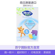 ¥63 荷兰天赋力 婴幼儿配方奶粉 5段(2岁以上) 700g/盒