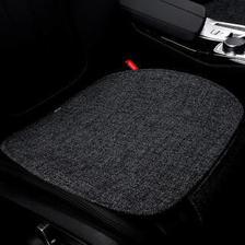 恒享汽车坐垫 单片 办公室通用座椅垫四季垫子透气无靠背小方垫 *3件 76.5元
