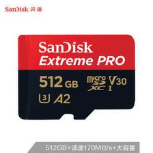 闪迪(SanDisk) A2 至尊超极速移动 MicroSDXC UHS-I存储卡 512GB 1499元
