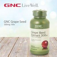 低至2.7折+满额减$10 GNC 天然保健品系列,收葡萄籽、护眼蓝莓精华
