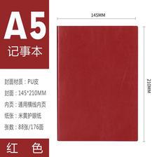 21日0点: 写尚 A5记事本 7色可选 2.9元包邮(需用券) ¥3
