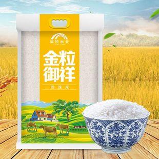 东北大米农家珍珠米软香10斤装 券后¥26.9