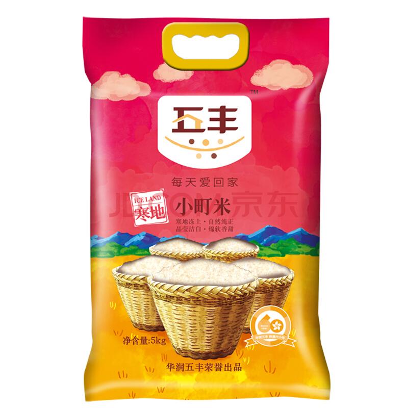 ¥24.13 华润 五丰 圆粒寿司米 寒地小町米 东北大米5kg