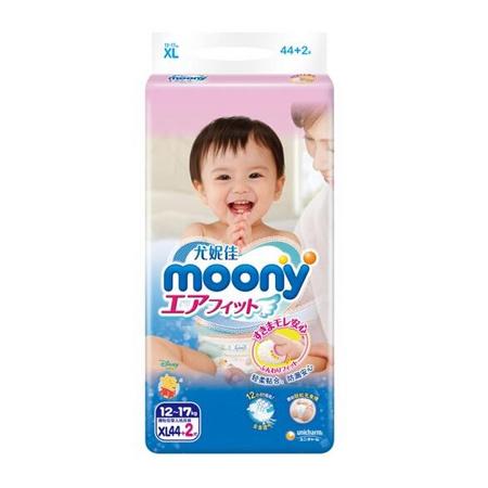 京东PLUS会员:moony 尤妮佳 婴儿纸尿裤 XL46片 *4件 274.2元包邮(需用券,合68.55元/件) ¥274