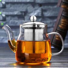 玻璃茶壶耐高温茶具耐热玻璃茶壶 29元