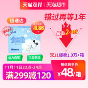 巴布豆 全芯柔纸尿裤XL56片 *2件 117元(合58.5元/件)'