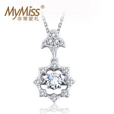 Mymiss项链女925银镀铂金锁骨链镶嵌施华洛世奇人工锆石爱的信仰  券后318元