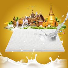 SLEEMON 喜临门 泰国进口乳胶床垫 水瓶座 1.2m 899元包邮