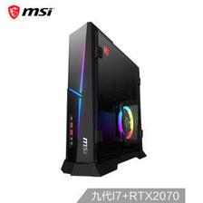 MSI 微星 海皇戟X Trident X 台式机(i7-9700K、16G、512GB+1TB、RTX2070Super 8G) 16488元