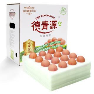 DQY ECOLOGICAL 德青源 A级鲜鸡蛋 32枚 *4件 81.72元(双重优惠)