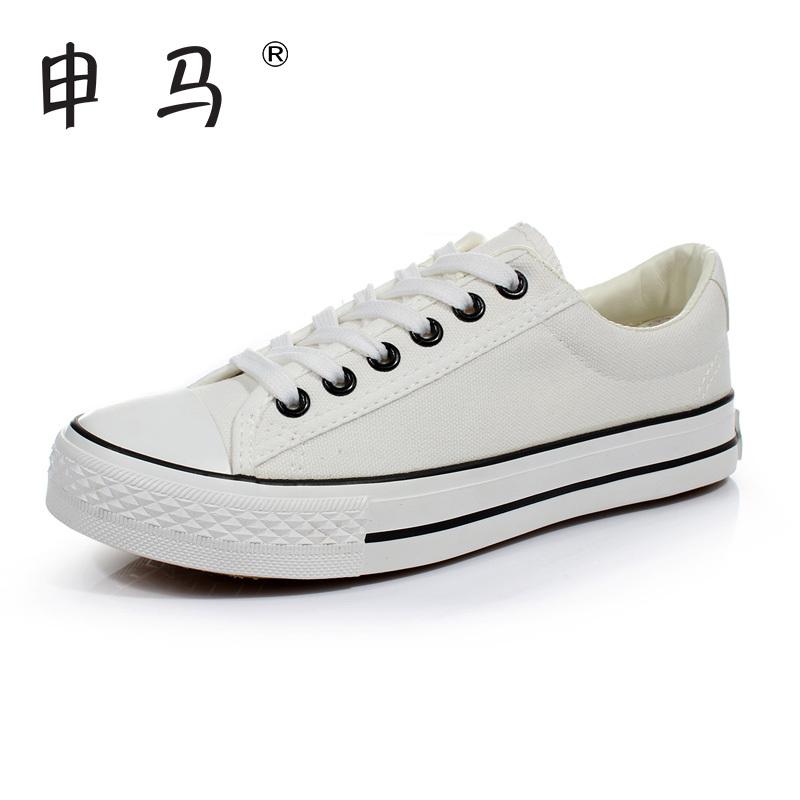 申马 A107 中性休闲鞋  券后24.8元
