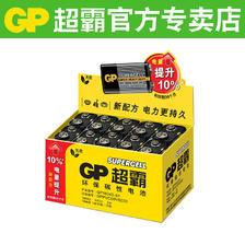 超霸(GP) 9V碳性干电池 8粒  券后5.9元