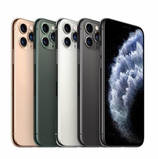 13日、2019年Apple新品:iPhone 11 Pro 64GB 移动联通电信 双卡双待4G手机 20点开始8699元包邮、需预约 买手党-买手聚集的地方
