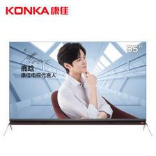 康佳(KONKA) LED55X8 55英寸 4K液晶电视  券后1849元