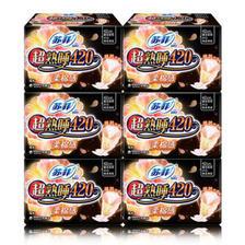 苏菲 6包全夜用超长420mm卫生巾 券后34.9元