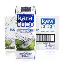 印尼进口 佳乐(kara)椰子水 250ml*12 青椰子汁 椰汁饮料 *2件 110.8元(需用券