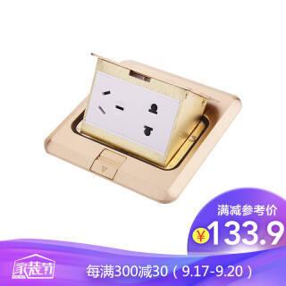 公牛(BULL) GD1Z223 开关插座 *3件 416.1元(合138.7元/件)