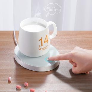 网红爆款 55度加热器自动恒温加热杯垫 券后¥19.9