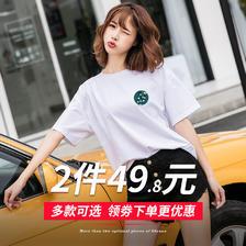 纯棉小飞象超火cec短袖2019新款夏季女装白色t恤女宽松半袖上衣潮 9元