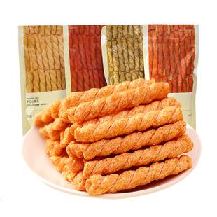 零食季手工网红小麻花零食250g ¥5