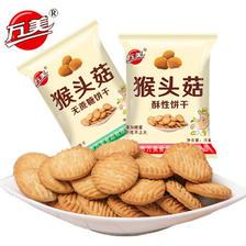 万美 猴头菇养胃饼干整箱2斤 ¥17