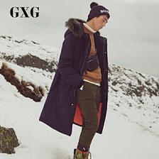 GXG 174811815 男士连帽羽绒服 *2件 1049.5元(合524.75元/件)