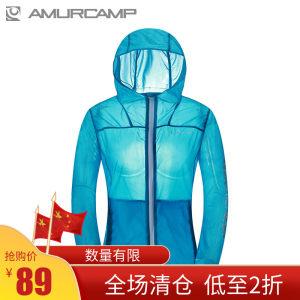 清仓 Amurcamp 65克 超轻尼龙 女皮肤风衣 79元历史最低