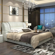 ¥2399 浪漫星 床 皮床 中小户型双人床 148#(三抽-床+床垫+2柜 180*200)