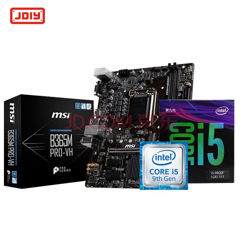 intel 英特尔 i5-9400F 盒装处理器 + msi 微星 B365M PRO-VH 主板 1485元包邮