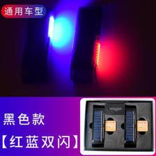 汽车LED改装自动感应灯 68元