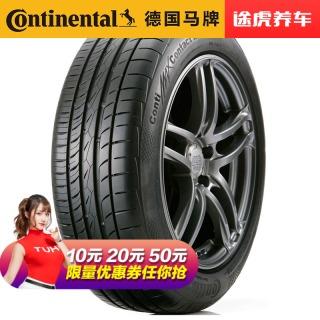 Continental 马牌 MC5 225/55R17 汽车轮胎  券后549元