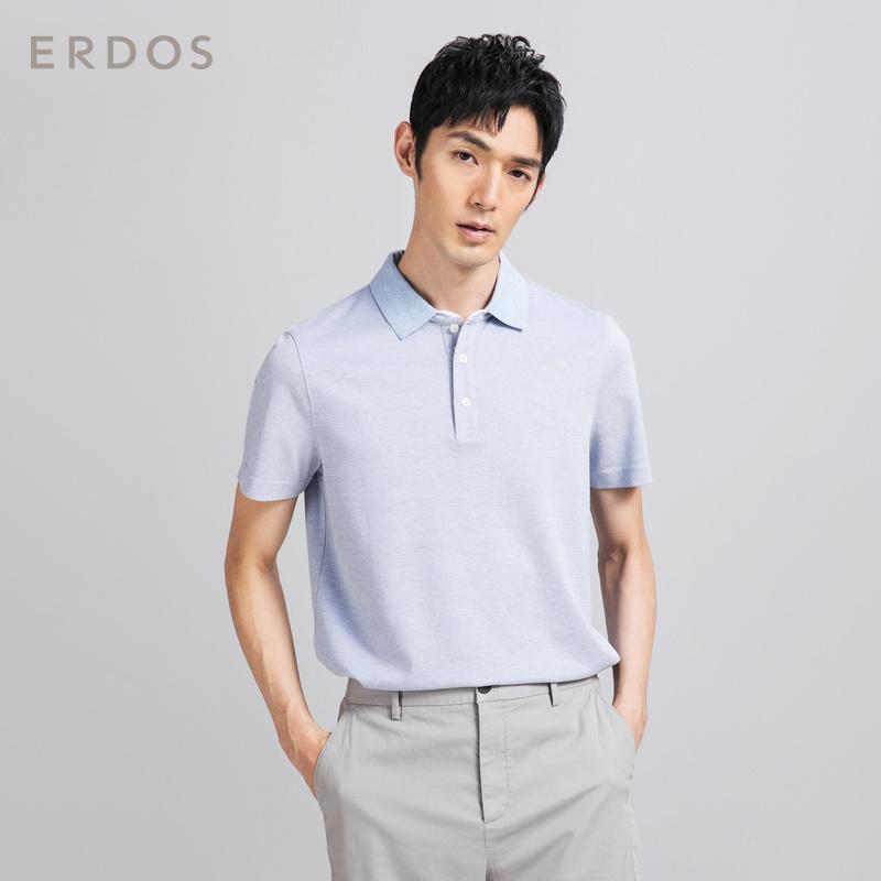 ERDOS E185H3004 男士POLO衫 943元