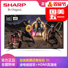 SHARP 夏普 LCD-60MY5100A 60英寸 4K液晶电视 3049元包邮