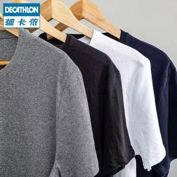 天猫 好价再来:DECATHLON 迪卡侬 DOMYOS SPORTEE 男士运动T恤 4件装 79元包邮(合19.7元/件)